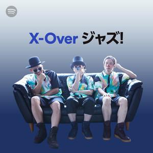 X-Over ジャズ!のサムネイル