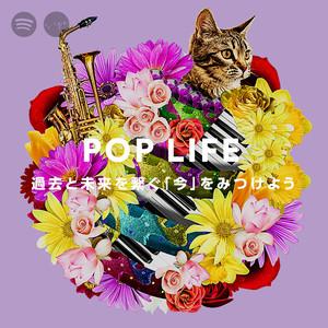 POP LIFE: 2019年の主役Billie Eilishとその時代のサムネイル