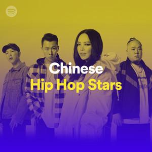 Chinese Hip Hop Starsのサムネイル