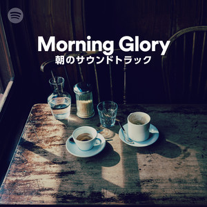 Morning Gloryのサムネイル