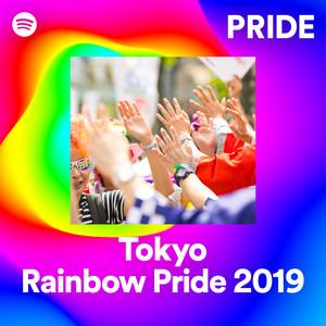 Tokyo Rainbow Pride 2019のサムネイル