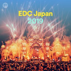 EDC JAPAN 2019のサムネイル