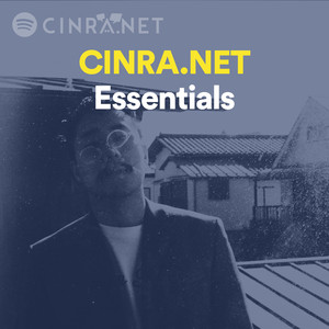 CINRA.NET Essentials: ビター&スウィートなバレンタイン特集のサムネイル