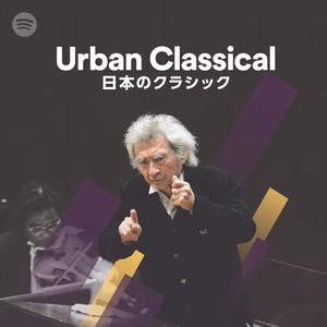Urban Classical Japanのサムネイル