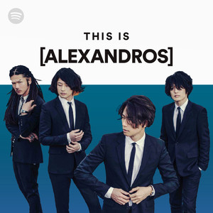 This Is [ALEXANDROS]のサムネイル