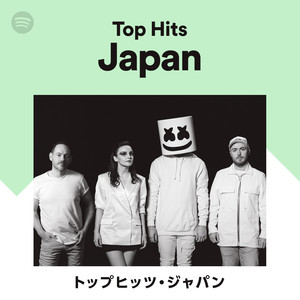 Top Hits Japanのサムネイル