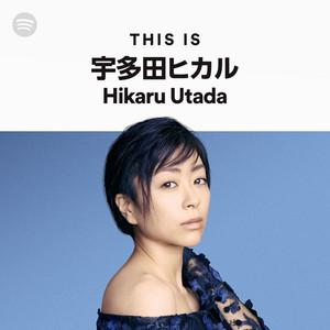 This Is 宇多田ヒカル (Hikaru Utada)のサムネイル