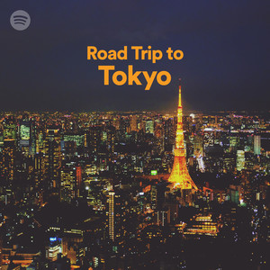 Road Trip To Tokyoのサムネイル
