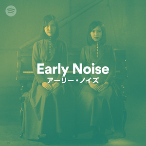 Early Noiseのサムネイル