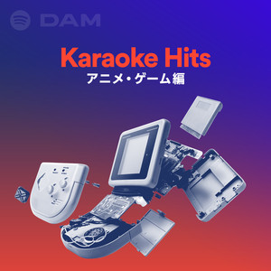 Karaoke Hits アニメ&ゲーム編 5月月間ランキングのサムネイル