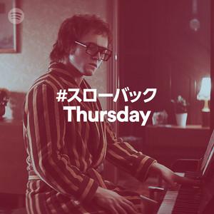 #Throwback Thursday Japan: エルトン・ジョン特集のサムネイル